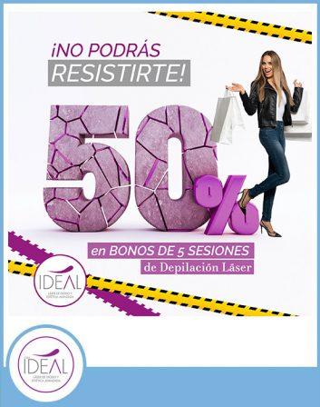 centros ideal 50